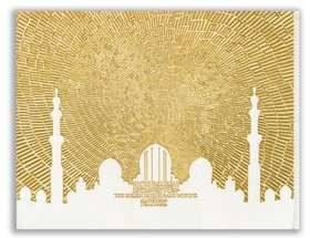 The Sheikh Zayed Grand Mosque book
